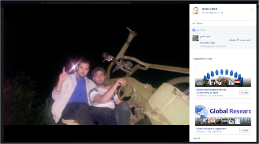 Uploaded on 18 October 2013, over a month after he had begun posting images of himself wearing a Hand in Hand for for Syria tunic,  Iessa Obied poses astride an anti-aircraft gun, possibly while wearing a blue Hand in Hand tunic.